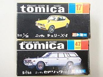 トミカ ミニカー買取