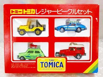 日本製 トミカ ミニカー買取