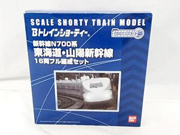 Bトレインショーティー 鉄道模型買取