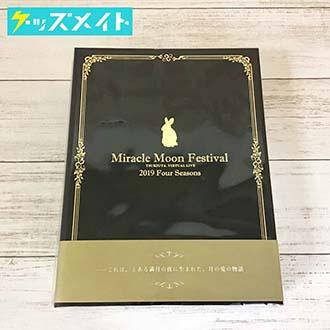 ブルーレイ ツキウタ。 Miracle Moon Festival TSUKIUTA. VIRTUAL LIVE 2019 Four Seasons 買取