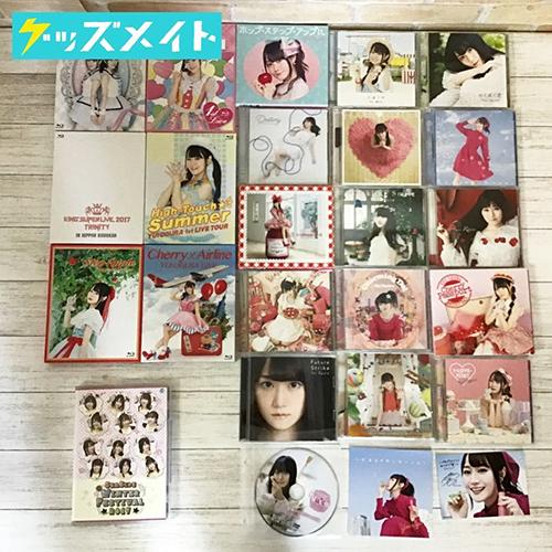 小倉唯 Blu-ray CD ゆいかおり Step Apple , cherry×Airline , Strawberry JAM , cherry Passport 他 買取