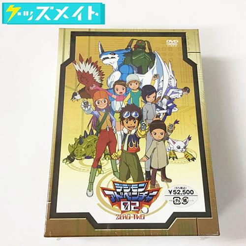 【未開封】 DVD デジモンアドベンチャー 02 ZERO TWO デジモンクロニクルボックス シリーズ第1弾 書き下ろしDVD-BOX 豪華ブックレット 買取