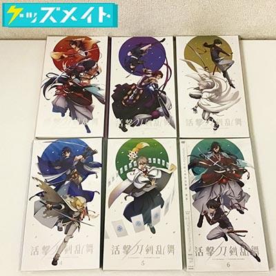 活撃 刀剣乱舞 1~6巻 DVD 完全生産限定版 買取