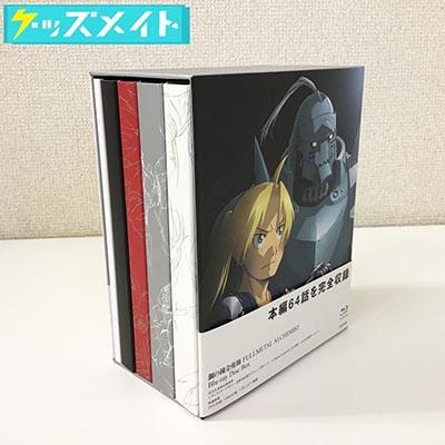 ブルーレイ 鋼の錬金術師 FULLMETAL ALCHEMIST Blu-ray Disc Box 完全生産限定版 買取