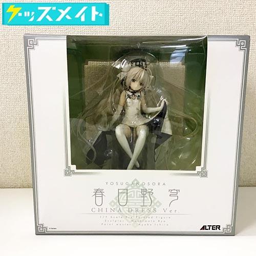 ALTER アルター 1/7スケール ヨスガノソラ 春日野穹 チャイナドレスVer. 買取