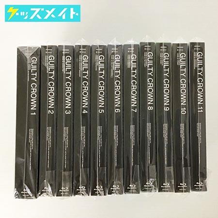 【未開封】ブルーレイ GUILTY CROWN ギルティクラウン 完全生産限定版 全11巻セット買取