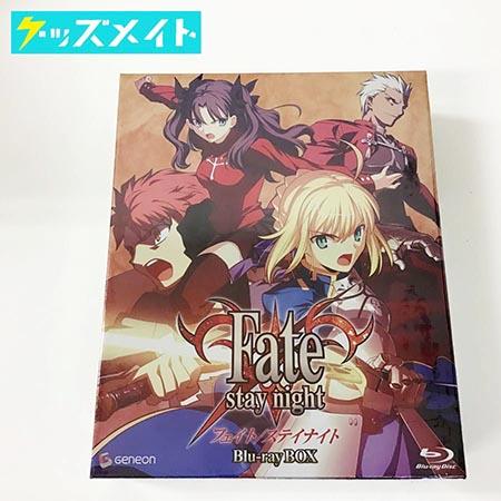 【未開封】ブルーレイ Fate/stay night Blu-ray BOX 期間限定生産 フェイト/ステイナイト 買取