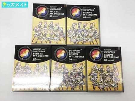 ブルーレイ アイドルマスター THE IDOLM@STER MILLION LIVE! 3rdLIVE TOUR BELIEVE MY DRE@M!! LIVE Blu-ray 1巻~5巻 買取