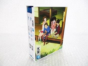 氷菓 Blu-ray買取