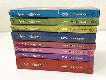 Blu-ray アカメが斬る! 1~8 巻 初回生産限定版 買取