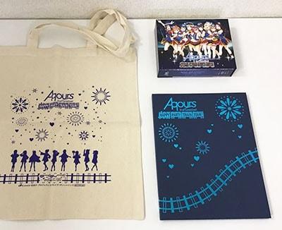 ブルーレイ ラブライブ!サンシャイン!! Aqours 2nd LoveLive! HAPPY PARTY TRAIN TOUR Memorial Box買取