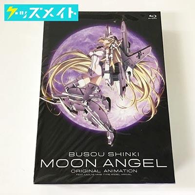【未開封】ブルーレイ 武装神姫 MOON ANGEL ムーンエンジェル 初回生産限定版 コナミスタイル限定 買取