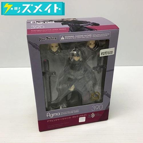 figma Fate/Grand Order FGO 390 アヴェンジャー/ジャンヌ・ダルク[オルタ] 買取
