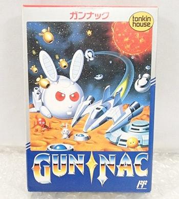GUN・NAC ファミコン ゲーム買取