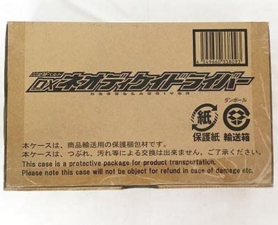 【輸送箱未開封】仮面ライダージオウ バンダイ 変身ベルト DXネオディケイドドライバー 買取