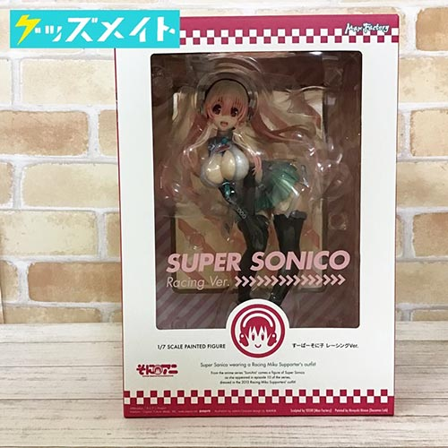 【未開封】マックスファクトリー 1/7スケール そにアニ SUPER SONICO すーぱーそに子 レーシングVer. 買取