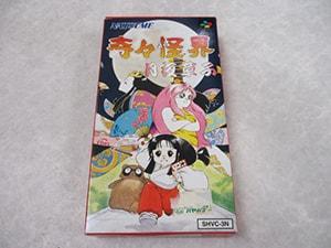 奇々怪界 月夜草子  スーパーファミコン ゲーム買取
