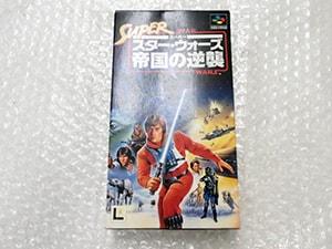 スーパー スターウォーズ 帝国の逆襲 スーパーファミコン ゲーム買取