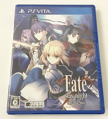 未開封 PSVITA用ソフト Fate/stay night [Realta Nua]買取