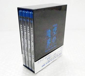 空の境界 Blu-ray買取
