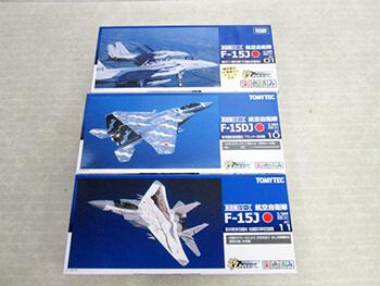 技MIX戦闘機プラモデル買取