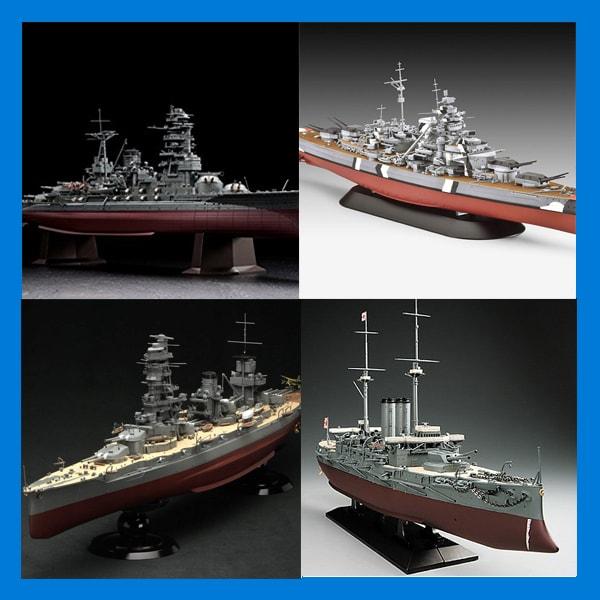 戦艦プラモデル買取