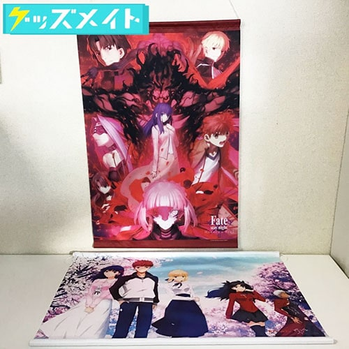劇場版Fate/stay night Heaven's Feel II lost butterfly B2タペストリー 計2点 買取