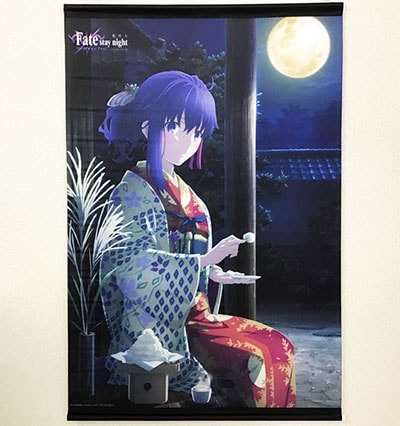 劇場版 Fate stay night 「heaven's feel」 B2タペストリー買取