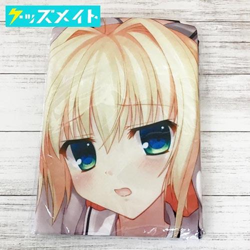 【未開封】 ソフマップ特典 ALIA's CARNIVAL! 桜小路月詠 抱き枕カバー 買取
