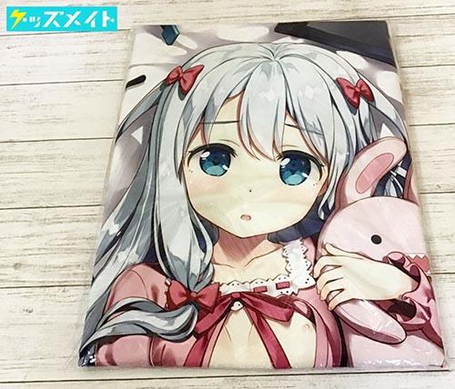 【未開封】エロマンガ先生 和泉紗霧 抱き枕カバー 買取
