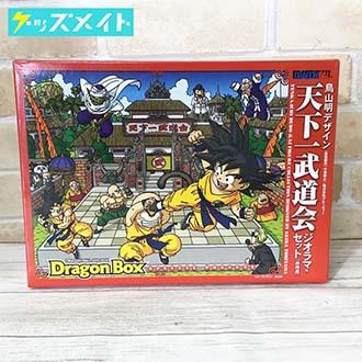 DRAGON BALL ドラゴンボール 鳥山明デザイン 天下一武道会 ジオラマセット フィギュア 買取