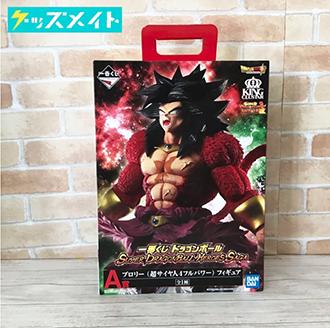 一番くじ ドラゴンボール SUPER DRAGONBALL HEROES SAGA A賞 ブロリー (超サイヤ人4フルパワー) 買取