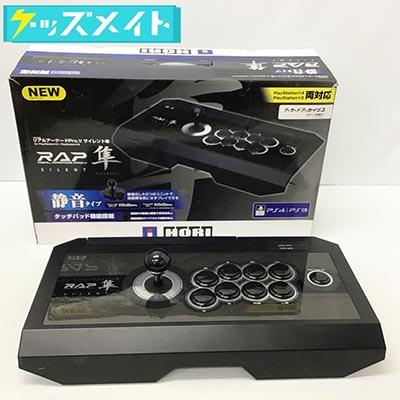 HORI RAP リアルアーケードPro.V サイレント隼 PS4 PS3 両対応 プレイステーション コントローラー 買取
