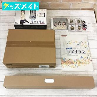 コナミ ニンテンドー3DS NEWラブプラス+ Newネネデラックス コンプリートセット 買取