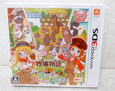 3DS ソフト 牧場物語3つの里の大切な友だち買取