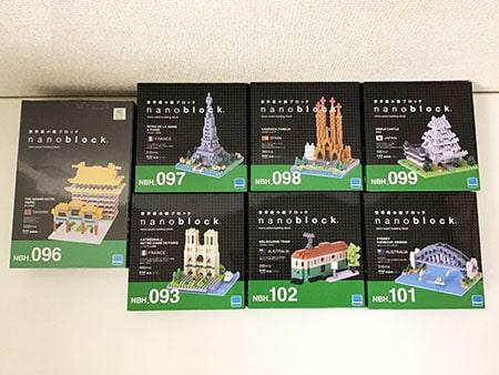 ナノブロック nano block メルボルン トラム、シドニーハーバーブリッジ、姫路城、サグラダファミリア 他買取