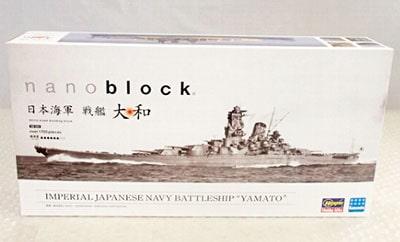 カワダ ナノブロック NB-004 日本海軍 戦艦 大和買取