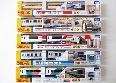 プラレール 雷鳥485系特急電車 成田エクスプレス E257系あずさ買取
