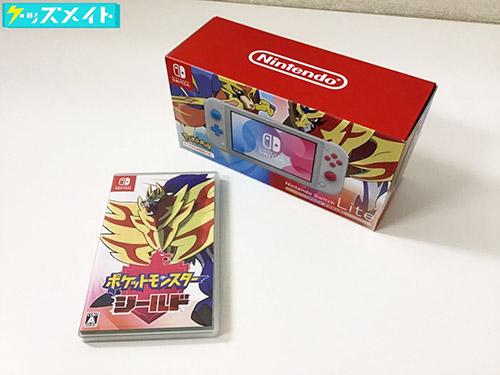Nintendo Switch Lite サシアン・ザマゼンタ、ポケットモンスター シールド 買取
