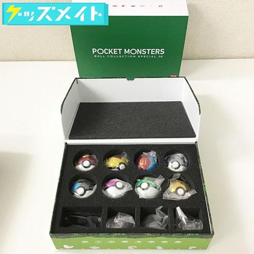 プレミアムバンダイ限定 ポケットモンスター ボールコレクション スペシャル02買取
