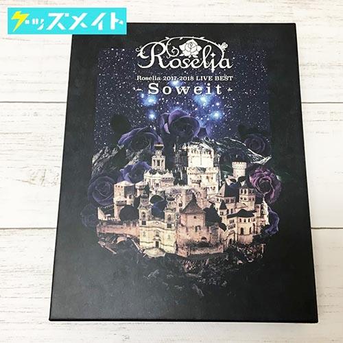 ブルーレイ Roselia 2017-2018 LIVE BEST -Soweit- BanG Dream! バンドリ!