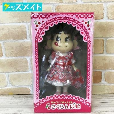 不二家 ペコちゃん グッズ ぱちくりペコちゃん人形 さくらんぼ娘 買取