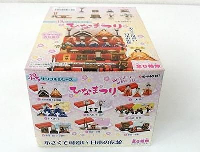 Re-MeNT リーメント ぷちサンプルシリーズ ひなまつり 全8箱入りBOX買取