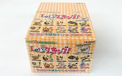 リーメント ぷちサンプルシリーズ Let'sクッキング! 10箱入りBOX 10種コンプ買取