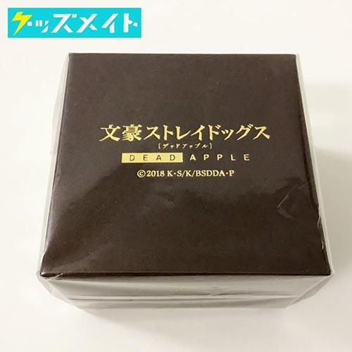【未開封】ムービック 文豪ストレイドッグス DEAD APPLE 指輪 太宰治 サイズ9号 買取