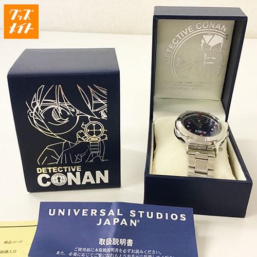 名探偵コナン USJ限定 麻酔銃型腕時計 2018モデル クールジャパン買取