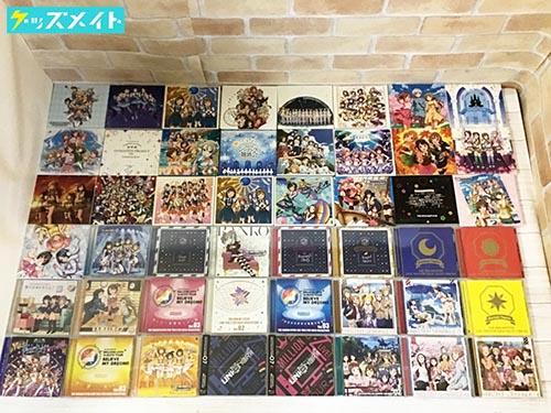 アイドルマスター シンデレラガールズ CD、シアターソロコレクション CD 他 買取
