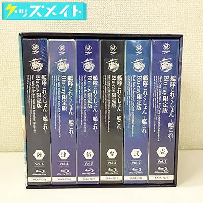 【未開封】ブルーレイ 艦隊これくしょん 艦これ Blu-ray限定版 全6巻セット+収納BOX買取