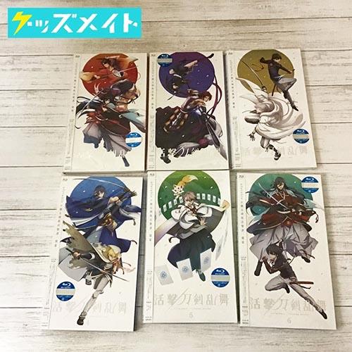ブルーレイ 活撃 刀剣乱舞 完全生産限定版 全6巻セット 買取