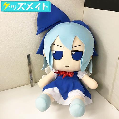 Gift 東方ぬいぐるみシリーズ EX 3 チルノ でかふもちるの。買取